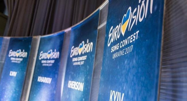 ВоЛьвове откроют фан-зону для трансляции «Евровидения 2017»