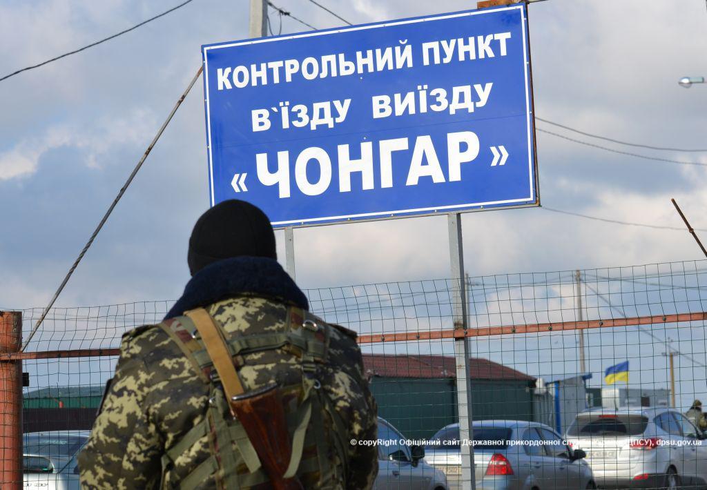 Госпогранслужба опровергла информацию об«удачном» начале турсезона вКрыму