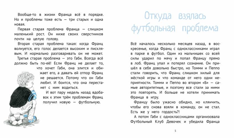 Franс_16_blok3.jpg