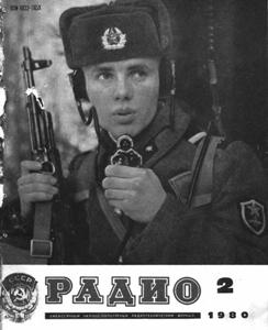 "Журнал: ""Радио"" - Страница 17 0_148630_629fca67_orig"