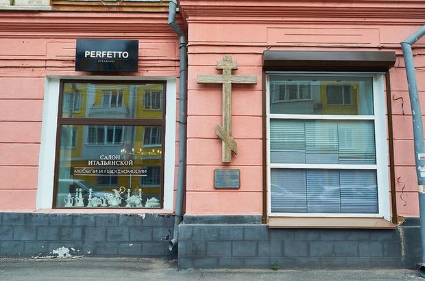 20160602-Превращение Бограда в Чудотворскую- за и против-pic4