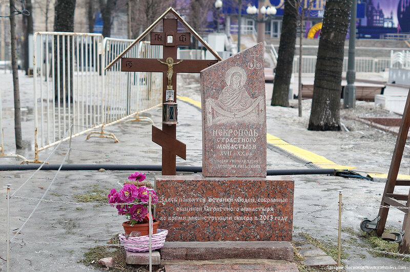 55. Пушкинская пл. 02.03.17.04..jpg