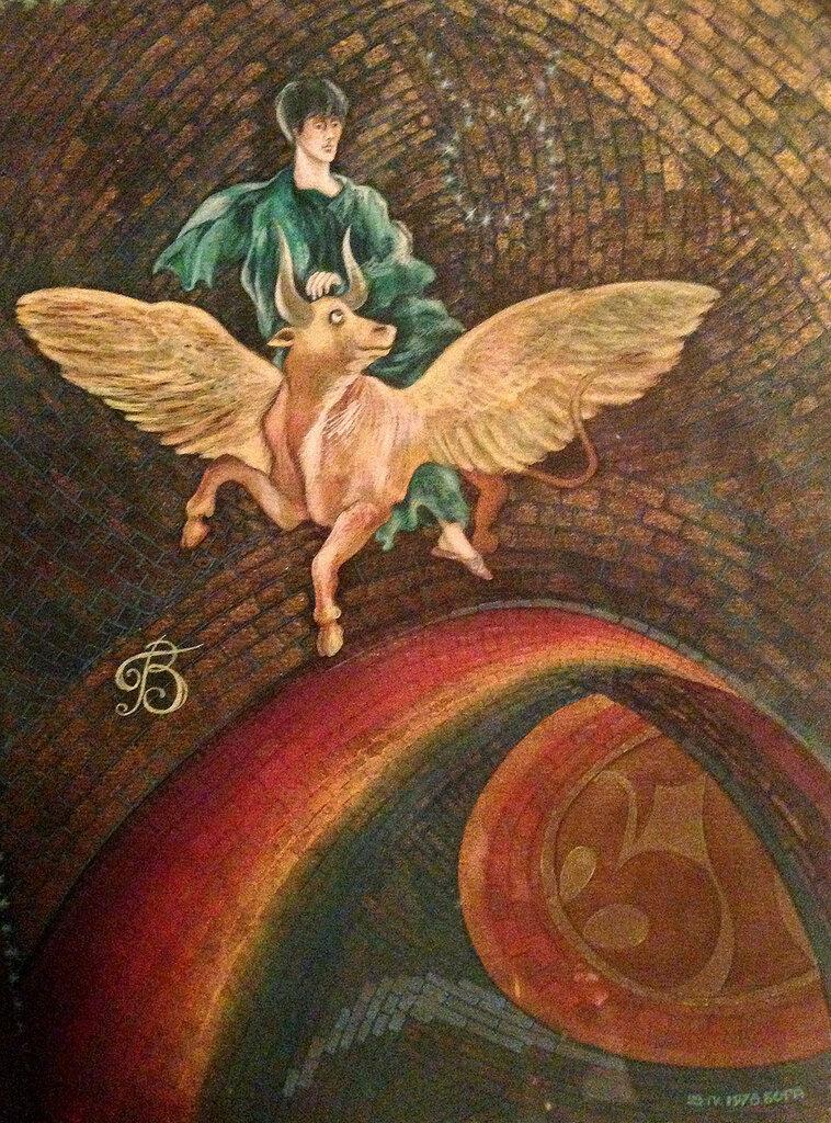 Рисунок Юрия Богатырева