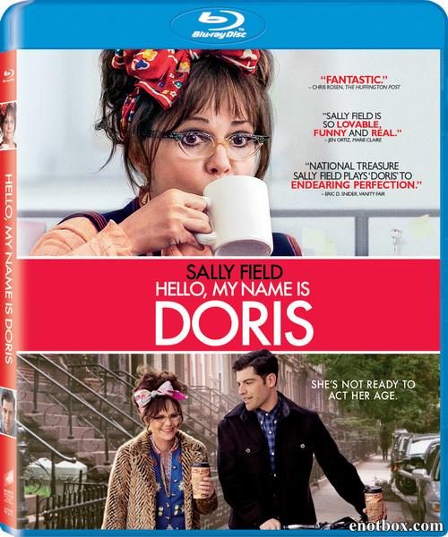 Здравствуйте, меня зовут Дорис / Hello, My Name Is Doris (2015/BDRip/HDRip)