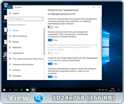 Windows 10 Enterprise version 1607 2017 x64 9057088 IZUAL v.9 14393.577 1607