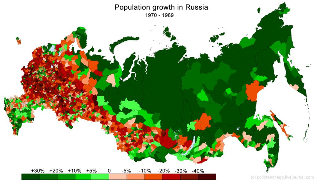 Прирост населения 1970-1989.png