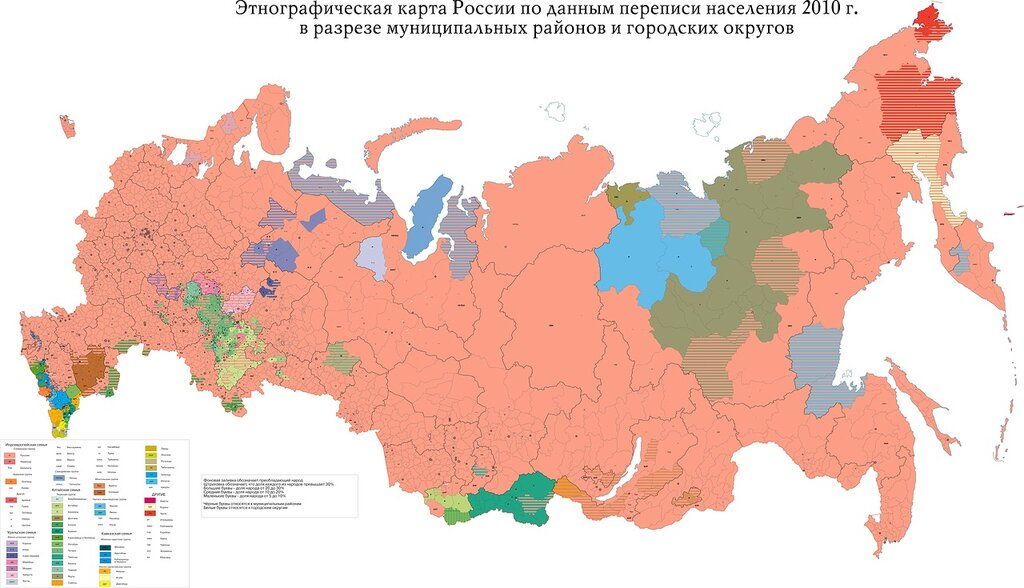 Этносы-2010-min.jpg