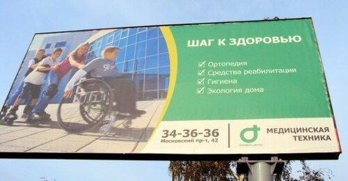 https://img-fotki.yandex.ru/get/58016/54584356.6/0_1ea479_ca41f695_L.jpg