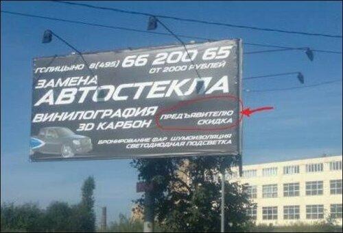 https://img-fotki.yandex.ru/get/58016/54584356.6/0_1ea489_3e7eae4_L.jpg