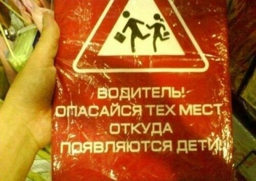 https://img-fotki.yandex.ru/get/58016/54584356.7/0_1ea4a8_6cfe764d_L.jpg