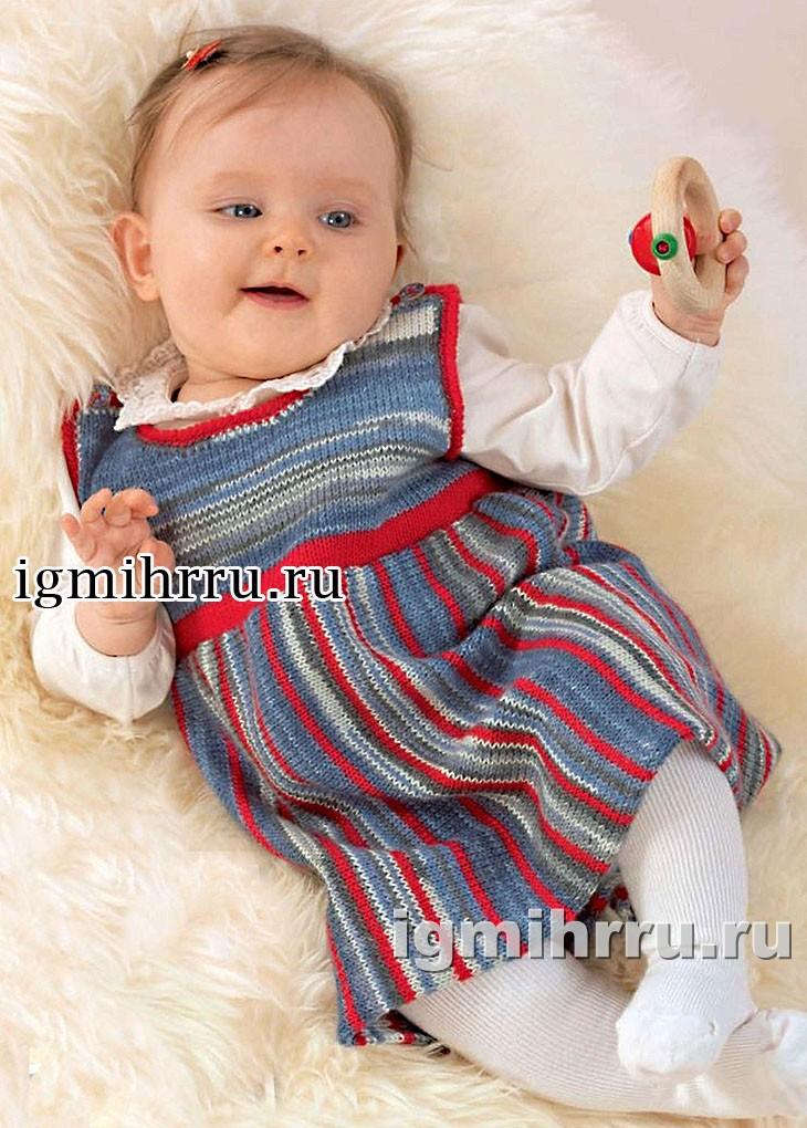 Меланжевый сарафан в полоску для малышки в возрасте до 1 года. Вязание спицами