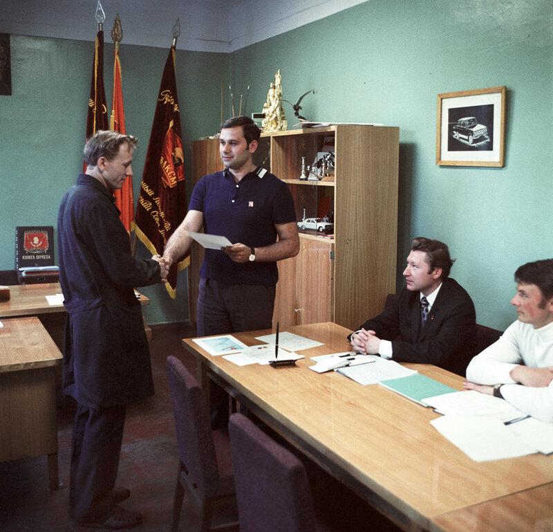 539542 Вручение грамоты в комитете комсомола АЗЛК; Макс Альперт,1973