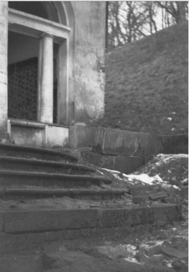 Усадьба «Нескучное». Фасад Ванного домика