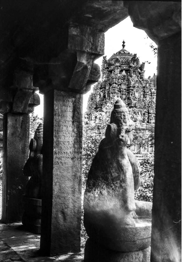 466. Танджавур.  Вид на здание храма Брахадисвара