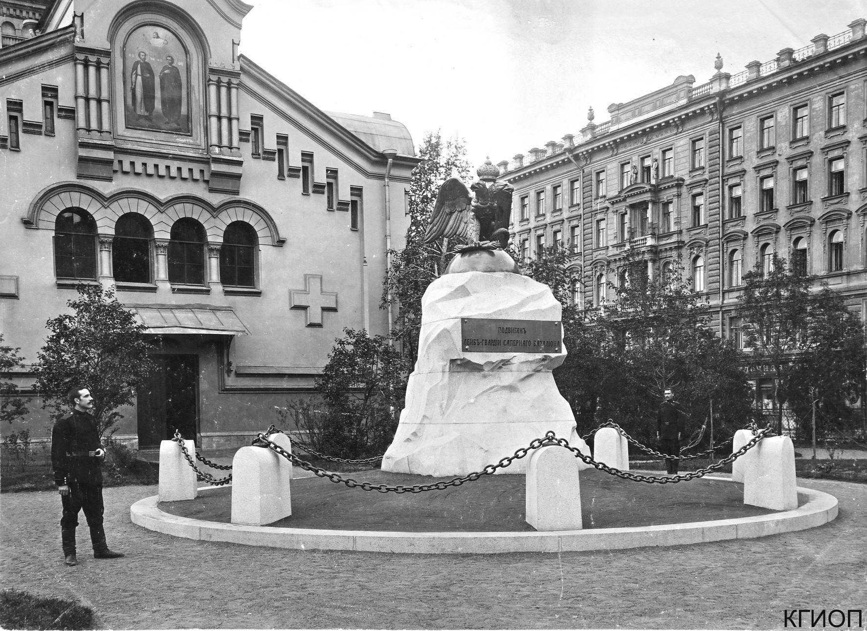 07. Памятник «Подвигам лейб-гвардии Саперного батальона». 1913.