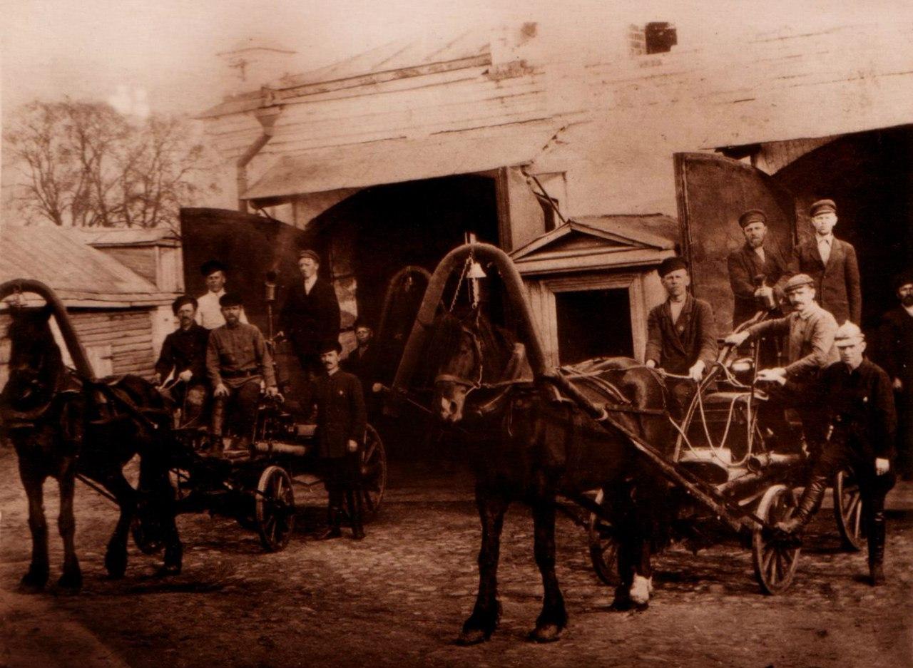 Пожарная бригада. 1913
