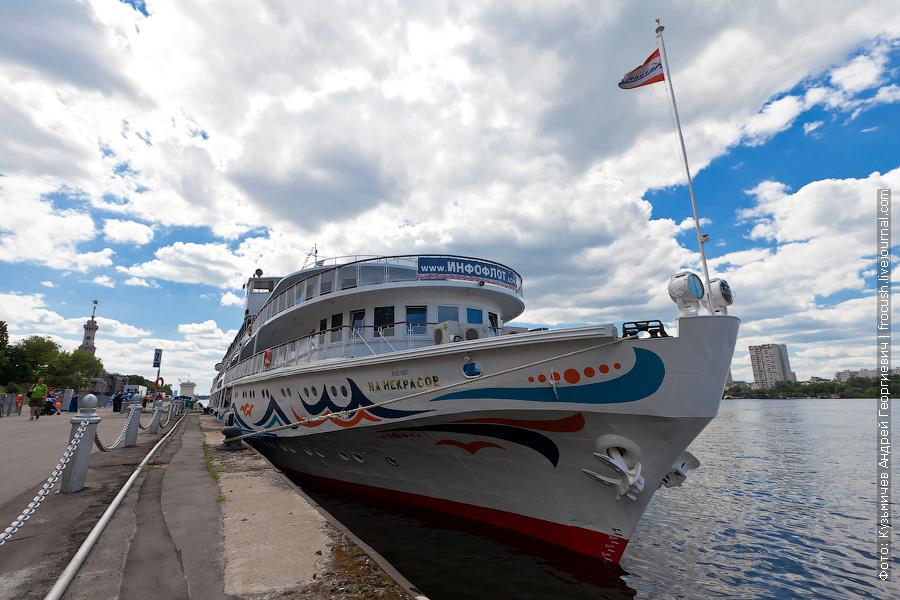 круизный праздник «День речника» на борту теплохода «Н.А.Некрасов»