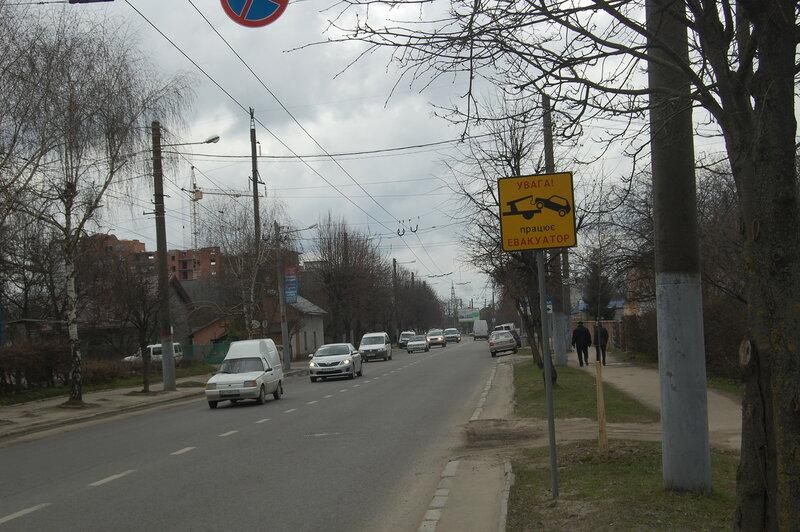 ул. Зелёная