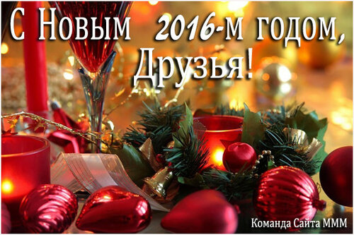 https://img-fotki.yandex.ru/get/5802/131884990.87/0_11d400_3f2bda5a_L.jpg