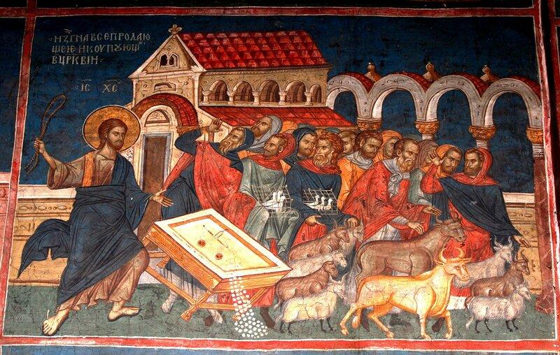 Изгнание торгующих из храма. Фреска монастыря Высокие Дечаны, Косово, Сербия. Около 1350 года.