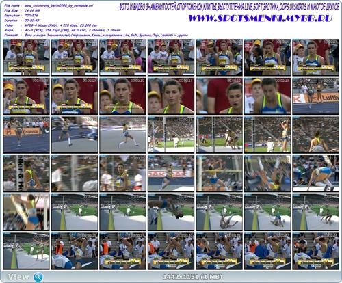 http://img-fotki.yandex.ru/get/5802/13966776.d3/0_86ffe_77c7f46b_orig.jpg