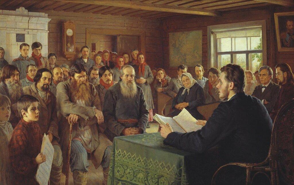 Воскресное чтение в сельской школе. 1895 97x154 ГРМ.jpg