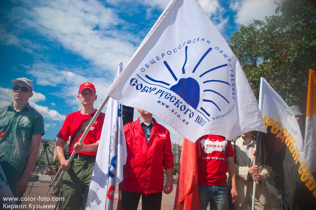 митинг 2012