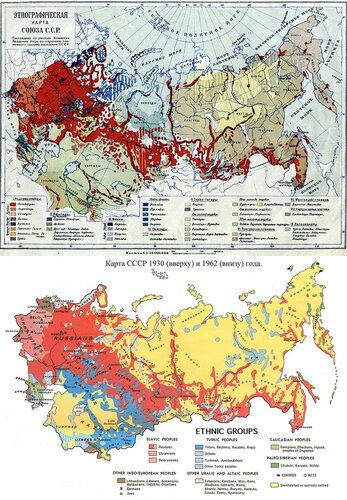 Этнографические карты СССР.jpg