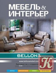 Журнал Книга Мебель & Интерьер. Москва №11 2013