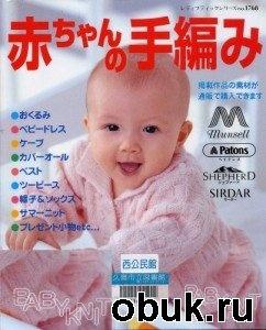 Журнал Knitting №1768 2000