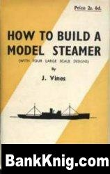 Книга How to Build a Model Steamer (with four large scale designs) pdf в rar 7,34Мб