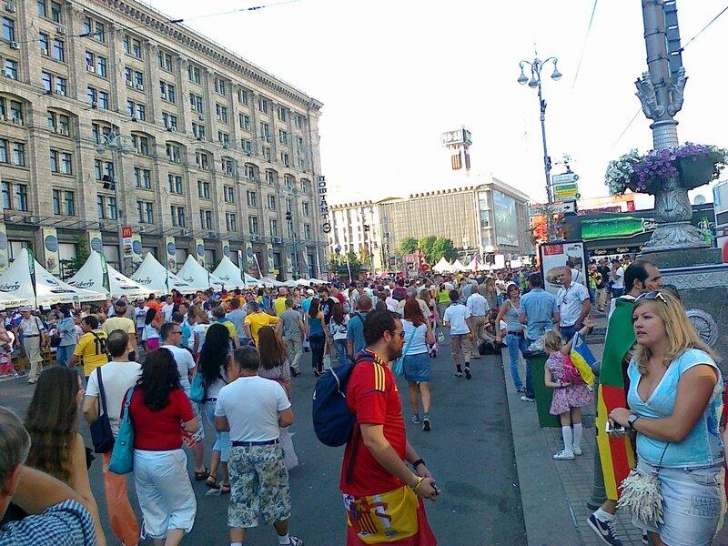 Фан-зона Киева в день финала Евро 2012