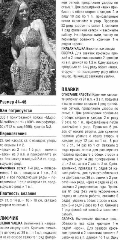 """"""",""""damadoma.ru"""