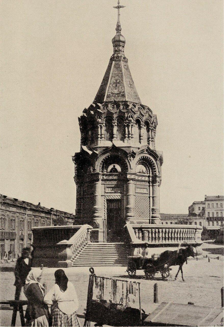 Часовня Св. Александра Невского. Сергиевская площадь