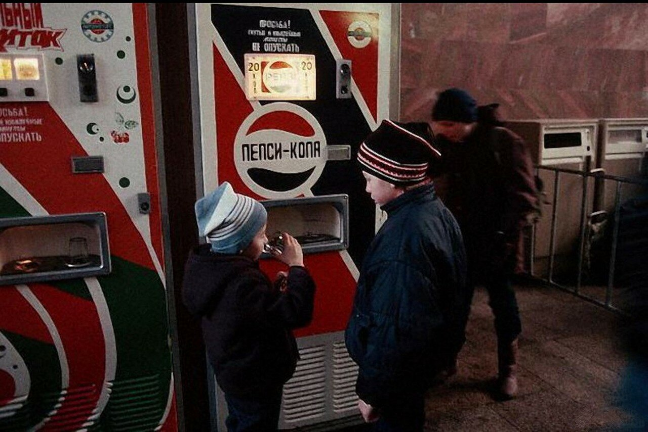 1990. Москва. Мальчики покупают пепси в торговом автомате