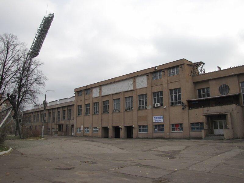 """Спортивный коплекс """"Динамо"""""""