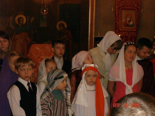 Рождество_Хр. Иоанна Богослова