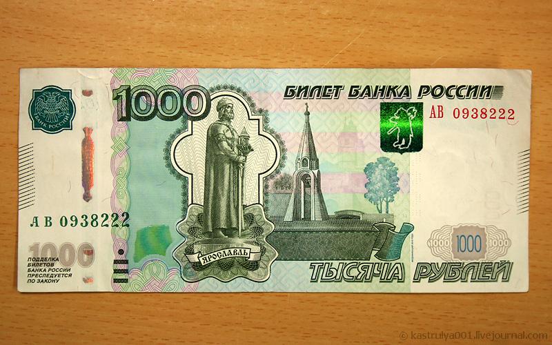 Частные объявления проститутки санкт петербург 4 фотография