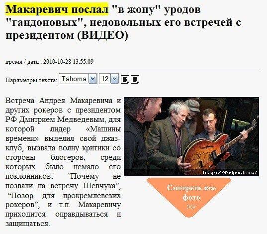 http://img-fotki.yandex.ru/get/5802/loengrin53.2/0_4d7dd_bfe409e3_XL.jpg