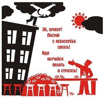 http://img-fotki.yandex.ru/get/5802/loengrin53.5/0_5d92d_eaafff81_L.jpg