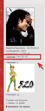http://img-fotki.yandex.ru/get/5802/m-jackson-info.17/0_4300c_f2bee8a0_L.jpg