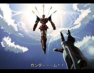 Goshogun: привет от Gundama