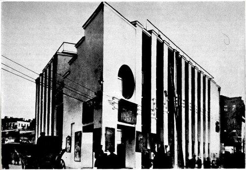 Здание конторы Ново-сухаревского рынка