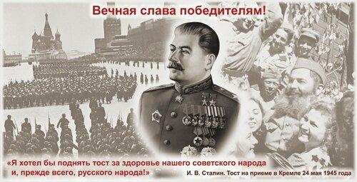 http://img-fotki.yandex.ru/get/5802/na-blyudatel.23/0_49463_6879a6b2_L