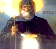 ღირსი და ღმერთშემოსილი მამა ანტონი დიდი