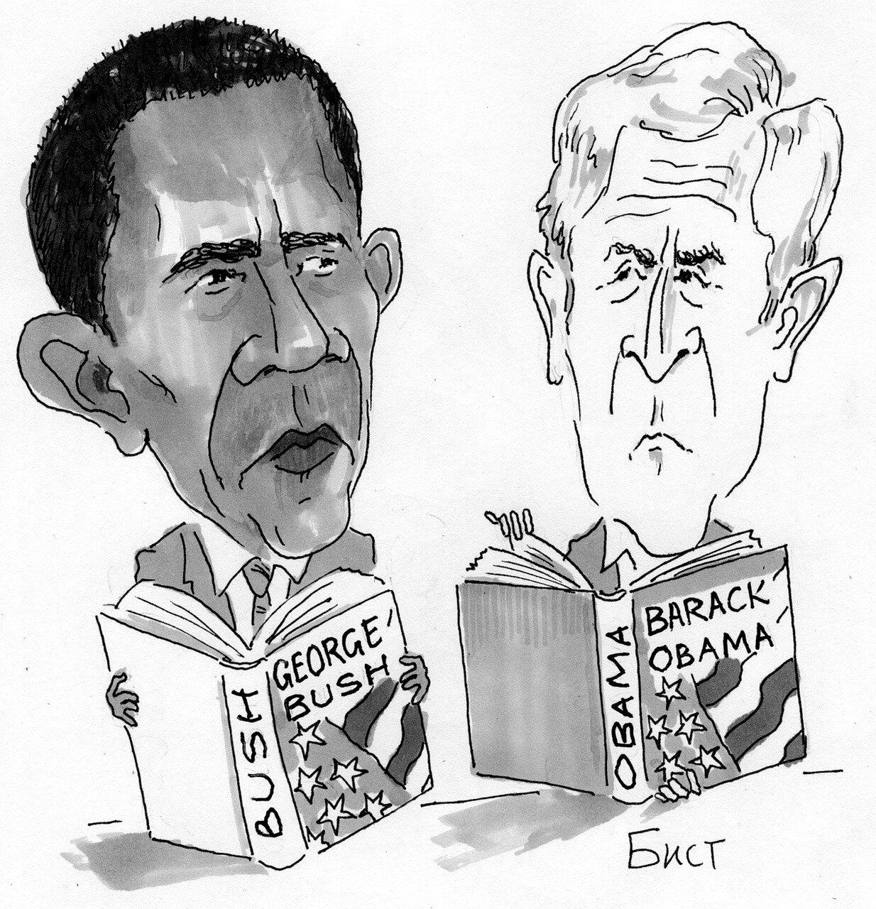 0017 Bush & Obama
