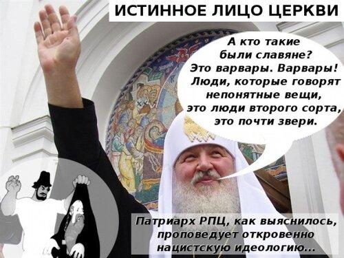 В России убит священник, защищавший Pussy Riot и критиковавший Кирилла - Цензор.НЕТ 1245