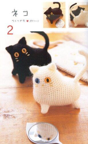 Amigurumi Dragon Patterns : Crochetpedia: Amigurumi Animal Patterns