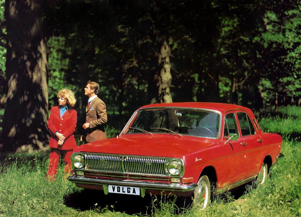 удалось реклама советских автомобилей в ссср фото можно настраивать