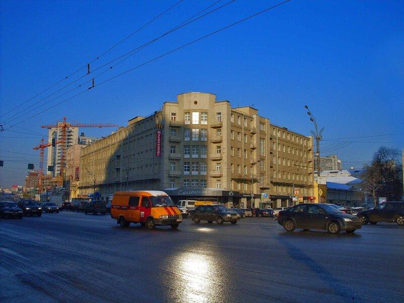"""Универмаг """"Торгсин"""""""